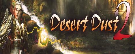 Desert Dust2