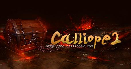 Metin2 Calliope - Server pvm mediu