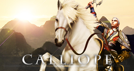 Calliope2 - Cele mai noi lucruri