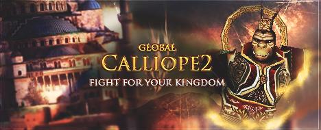 Calliope2 - Global Server