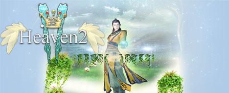 Heaven2 Fun PvP Server