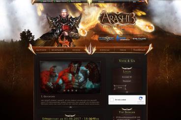 http://arashi3.eu/